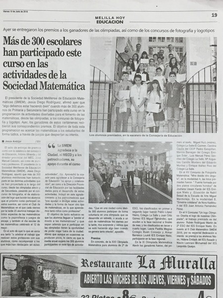 PremiosSMEM2016_047