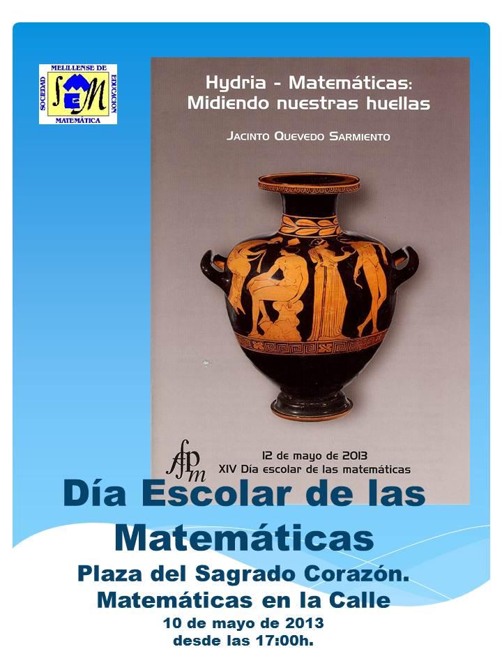Cartel Día Escolar 2013